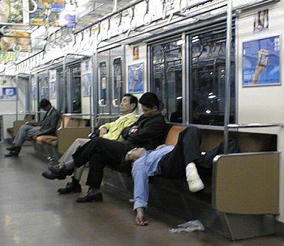 Quiet Train